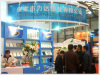 Lida Products at The International Exhibition...