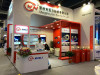 2014CHINA INTERNATIONAL BEARING INDUSTRY EXHIBITION