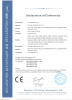 CE Certification For Solar Controller CM Series