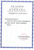 Registration Blade - 1010020