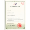 Utility model patent certificate for steel wire rope for crane use