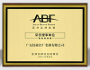 Weiye is executive member of the ABF