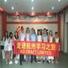 KD Team Visit Alibaba Head Office In Hangzhou