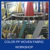 COLOR PP WOVEN CLOTH WORKSHOP