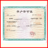 Company Certificates 4