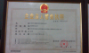 Business License of LingTong Refrigeration Machinery Co.,Ltd