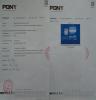 Material certificate of plastic box
