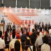 2015 SHANGHAI MACHINE EXHITION CEREMONY