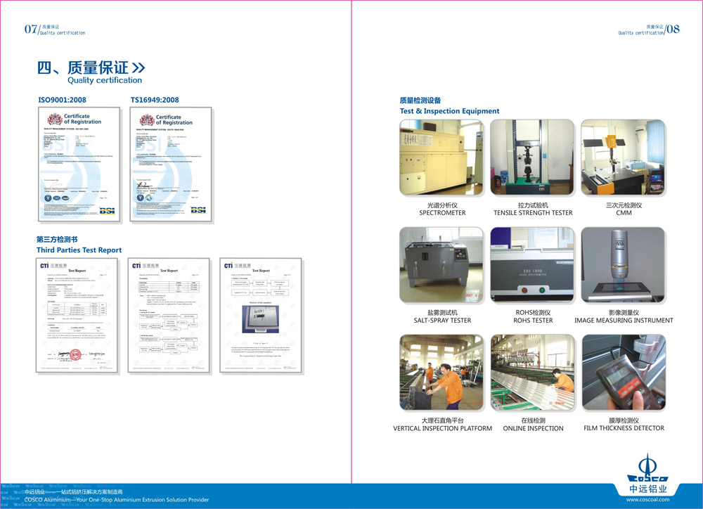 Quality Certification Test & Inspection Equipment
