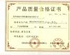 Mast Aerial Platform Quality Certification