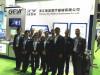 Geyi Sales Team in CMEF