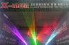 Guangzhou international professional audio, light show