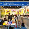2015 3D filament HK trade show