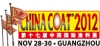 We will attend ChinaCoat 2012 during Nov 28~30 at Guangzhou!