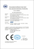 STA Series Power Inverter CE Certification