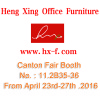 We Heng Xing will take part in the Canton Fair on Apr.23-27th,2016