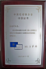 Executive director of the China Packaging Federation