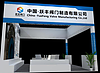exhibition in Shanghai Flowtech China 6.1H328(6.7-6.9/2017)