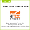 2016 HK HKTDC fair