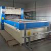 PVC Coating Facility