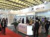 2016 KBC Shanghai Fair