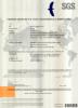 EN15194 Certificate for Fujiang Electric Bike TDE07