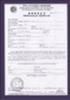 Phytosanitary Certificate