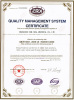 EN GB/T 19001-2008 ISO 9001:2008