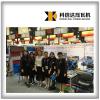 Our Team-Canton Fair