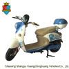 1000 Watt Electric Moped