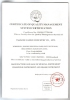 ISO9001 Certificate of Canex Music