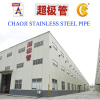 out look of stainless steel pipe worshop