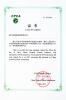 CPCA Certificate