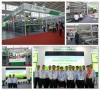 The Fourteenth China Animal Husbandry Expo