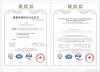 ENKI Bearing Factory Quality Management Certificate