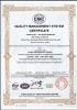 ISO9001 EN(HOMYET)