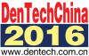 2016 Dentech Exhibitions