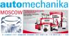 2017 MOSCOW MIMS Automechanika