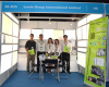2014 16th HK International Lighting Fair