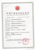 Safety Certificate of Approval for Mining Products (9)