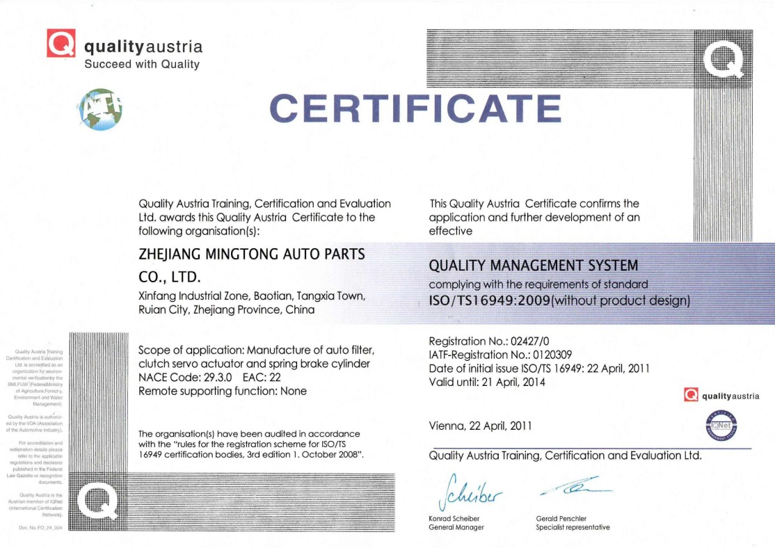 Certificate of ISO16949