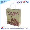 Custom Paper Bag Printing with You Own Design