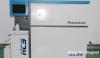 ICP Emission Spectrometer