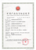 Safety Certificate of Approval for Mining Products (8)