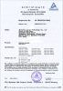 LED power supply TUV certificate