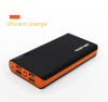 Big capacity power bank