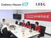Endress+Hauser & LEEG Instruments establish strategic win-win co-operation.