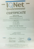 OHSAS 18001:2007 Standard Certificate