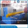 QC12Y-10x3200 Hydraulic swing beam shearing machine