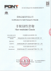 Certification for safe transport of goods